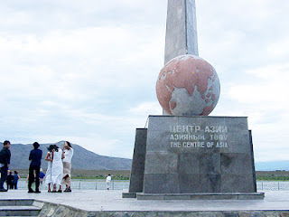 The Center of Asia monument in Kyzyl