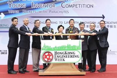 鄭汝樺局長與所有主禮嘉賓為香港工程週揭幕,寓意「工程帶動生活」。