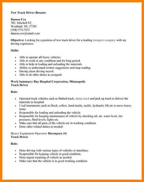 invitation template for google docs