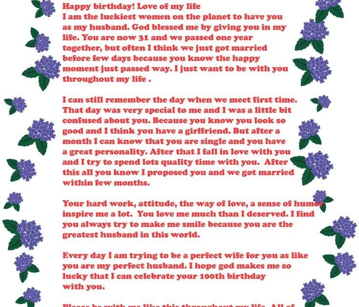 Amieleach017 Birthday Letter To A Husband