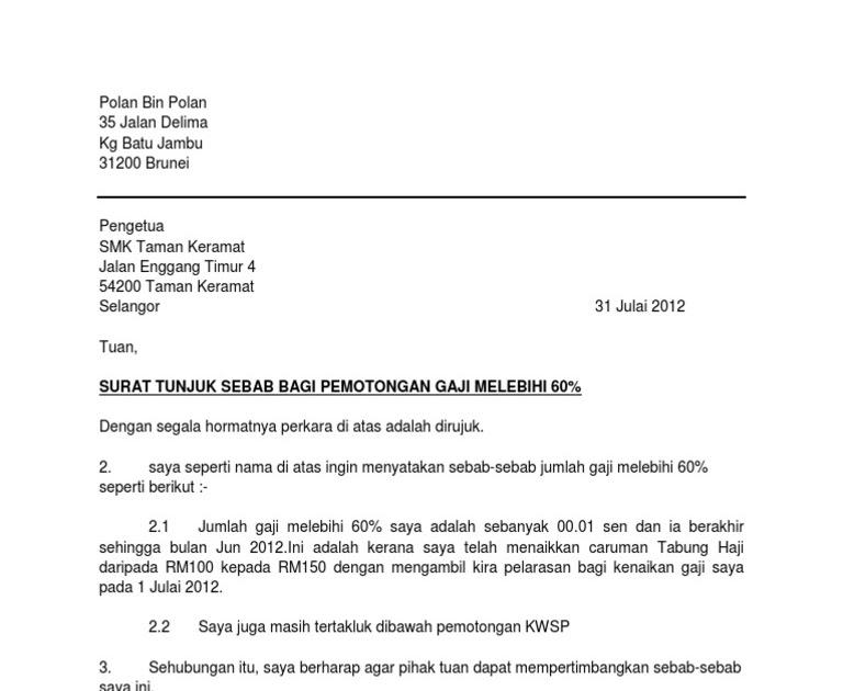 Contoh Surat Pemotongan Gaji Tabung Haji Download Kumpulan Gambar