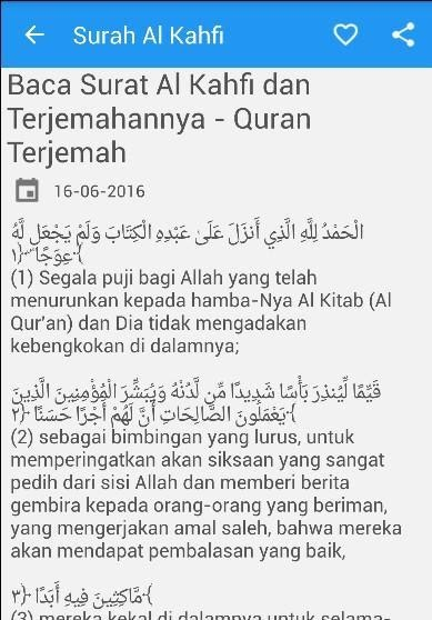 Surah Al Kahfi Ayat 1-10 Latin Dan Terjemahan : surah, kahfi, latin, terjemahan, Surah, Kahfi, Sampai, ••▷