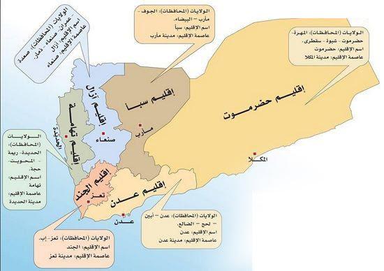 خريطة اليمن القديمة Kharita Blog