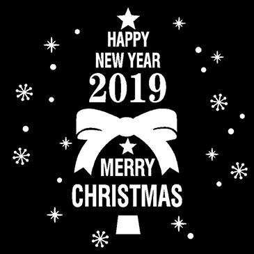 Ouvertures fêtes de fin d'année 2018-2019