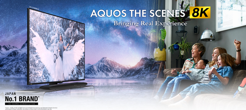 sharp-launches-aquos-the-scenes-8k-series-to-enrich-family-quality-time