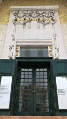 Detail, door to the Vienna Secession Building.