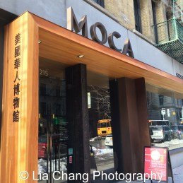 Museum of Chinese in America is located at 215 Centre Street in New York. Photo by Lia Chang