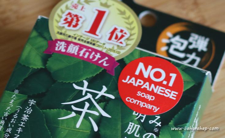 shizengokochi japanese