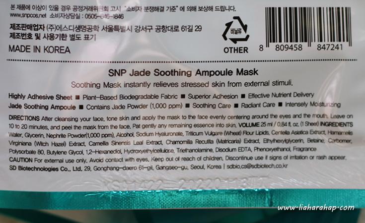 ingredients sheet mask