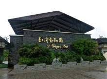 Visiting the Taipei Zoo 2