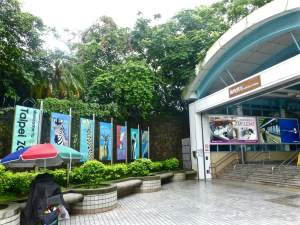 Taipei Zoo Metro station
