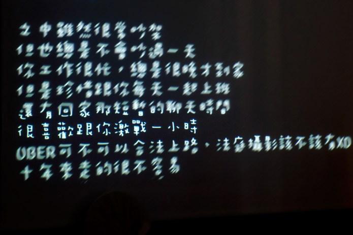 20170423 精選 (61)