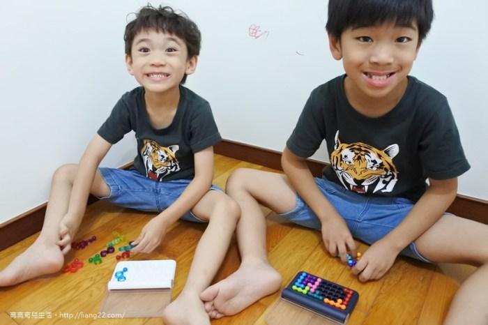 【親子桌遊】IQ隨身遊戲~走到那兒玩到哪,挑戰腦力大極限