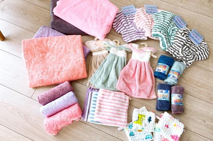 英國REX收納、購物袋/超吸水布類系列/瘦腿神器刮痧刮腿按摩梳。超平價高評價的居家生活好物