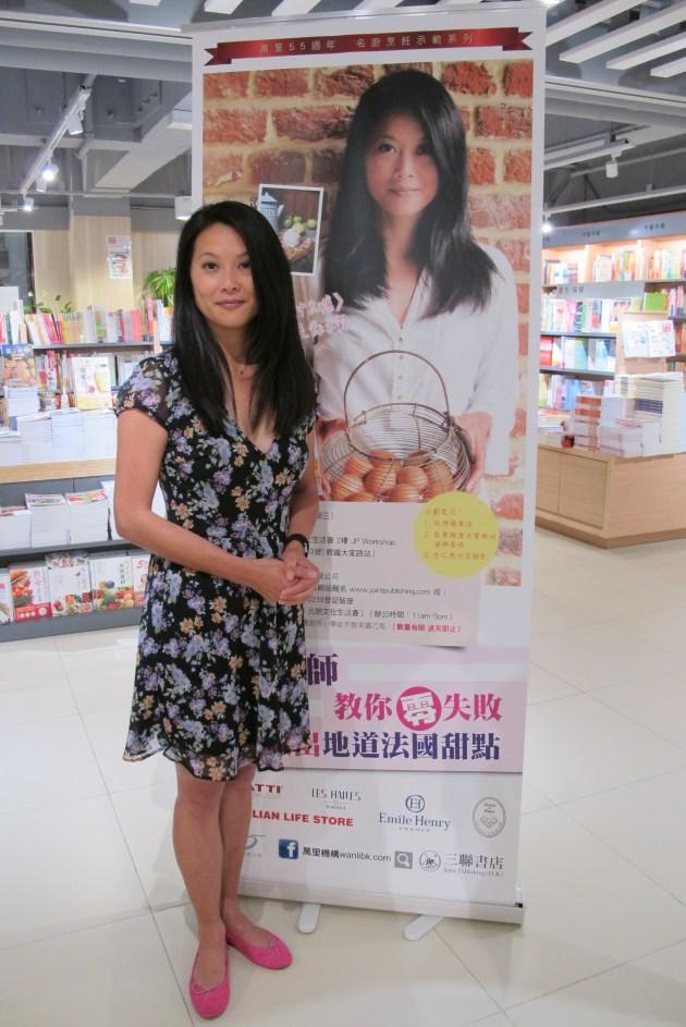 法國甜點.家中出爐Patisserie chez vous 新書發表會在香港
