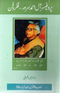 پروفیسر آل احمد سرور۔ فکر و فن ۔۔۔ ڈاکٹر محمد ناظم علی