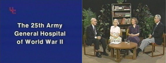 screenshot of title screen of 25th oral history edited