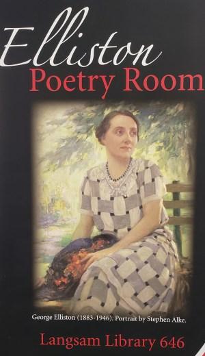 Elliston Poetry Room Sign