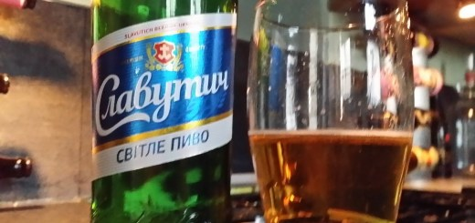 Slavutich Beer illinois chicago liquor license lawyer attorney Illinois liquor lawyer