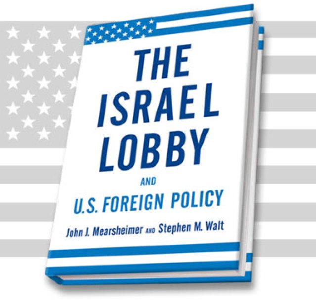 israel_lobby_home_book[1].jpg (380×370)