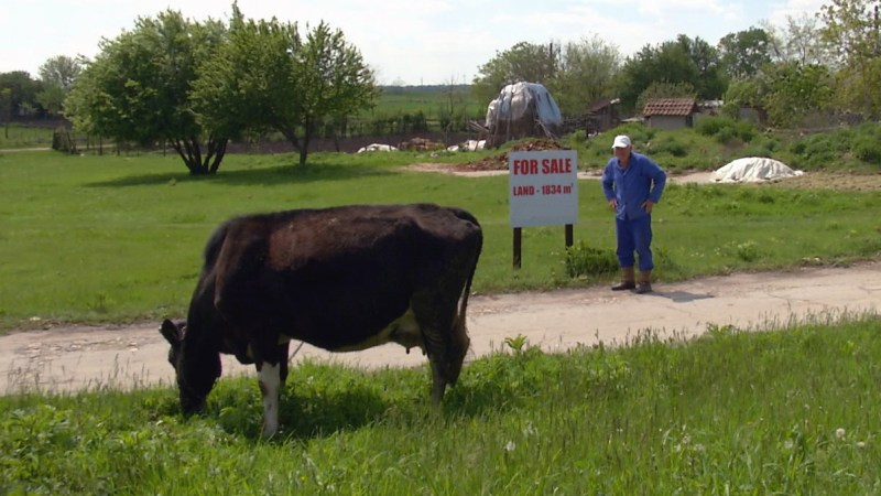 Land for sale - Bulgaria