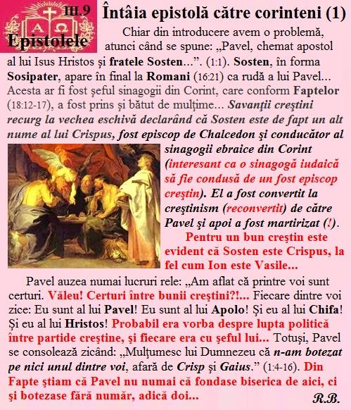III.09.1 Întâia epistolă către corinteni (1)