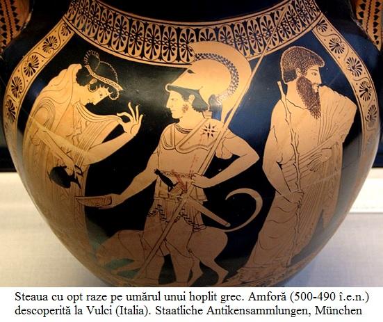 18.1.x.01 Steaua cu opt raze pe umărul unui hoplit grec. Amforă (500-490 î.e.n.) descoperită la Vulci (Italia)