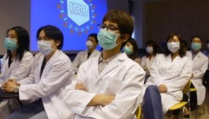 Foreign: First person dies from mysterious virus in China