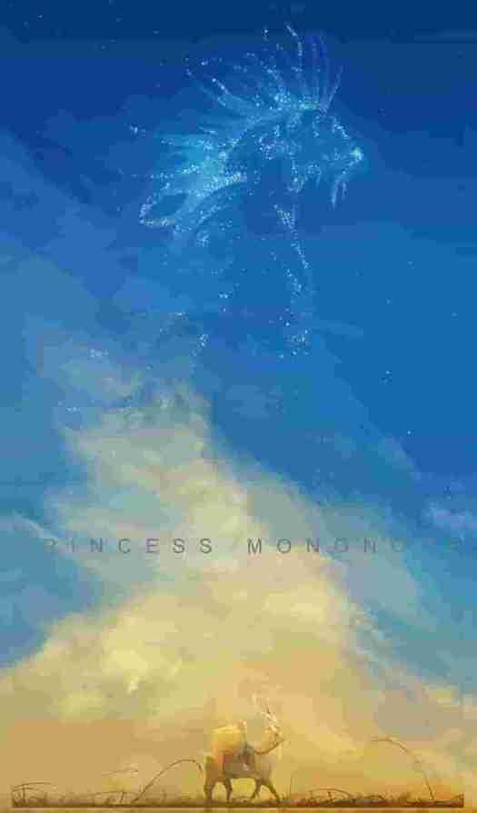 19-Princesse-Mononoke-Legend-min-defi