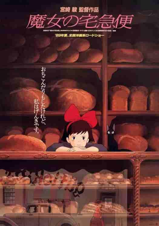 Défi Piano #13# Kiki la Petite Sorcière, Starting the Job