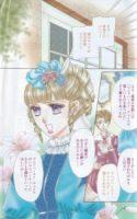 ARI Manga 2008 page 1 sml