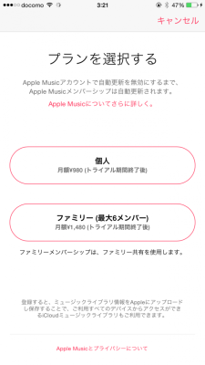 applemusic015