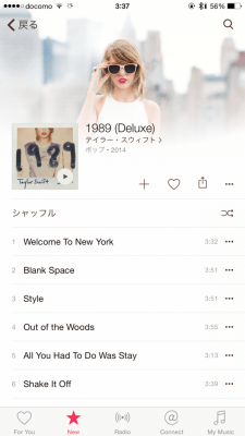 applemusic005