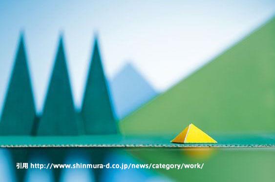 http://www.shinmura-d.co.jp/news/category/work/より引用