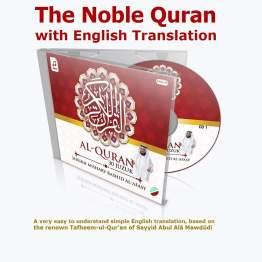 The Noble Quran with English Translation – Mishary Rashid Alafasy – (Audio - MP3 CD)