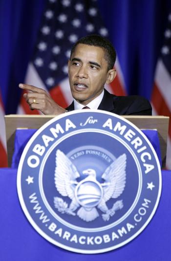 A False Seal for a False Candidate