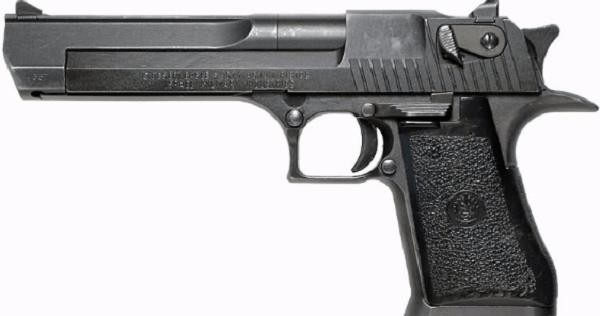 firearmct