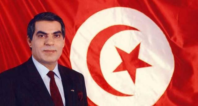 Ex- Tunisia's President Ben Ali Dies At 83