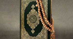 Maulud: Buhari, Atiku Urged Muslims To Imbibe Prophet Muhammad's Virtues