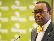 London Summit: ACFTA To Top Discussion, As Adesina Visits UK