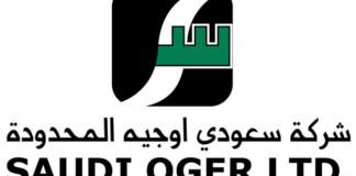 Le logo de la compagnie Saudi Oger.