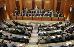 Le Liban au piège de ses préjugés