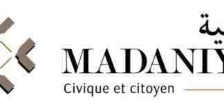 Le Logo de Madaniya.
