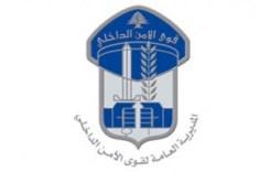 Liban: Fusillade dans un quartier de Beyrouth, 3 morts et plusieurs blessés