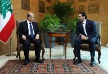 Le Président de la République, le Général Michel Aoun en compagnie du Premier Ministre en novembre 2017. Crédit Photo: Dalati & Nohra.