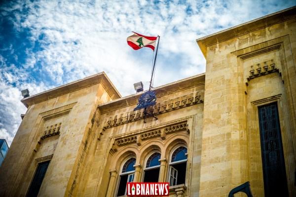 Le Parlement Libanais sera renouvelé le 6 mai prochain. Crédit Photo: François el Bacha, tous droits réservés.