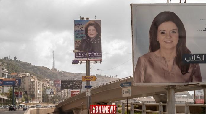 Les affiches électorales des élections législatives du 6 mai prochain. Crédit photo: François el Bacha pour Libnanews.com. Tous droits réservés.