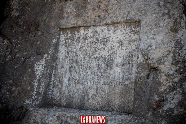 Stèle du Corps expéditonnaire britannique, autralien et indien, accompagné par les forces françaises libres, commémorant la libération du Levant lors de la campagne de juin, juillet 1941crédit photo: François el Bacha pour Libnanews.com