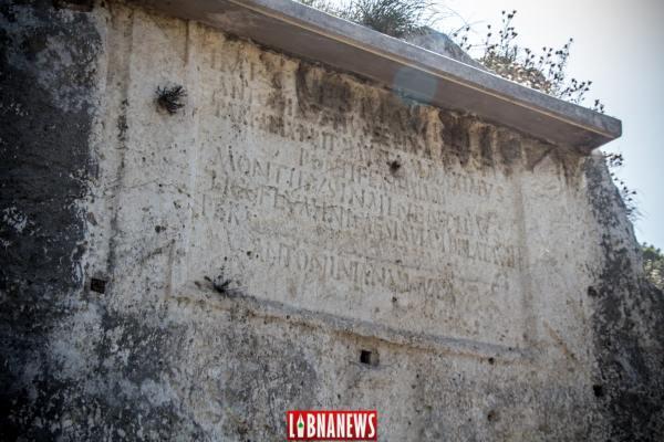 Stèle de Caracalla, (211 - 217 après JC) Crédit photo: François el Bacha pour Libnanews.com