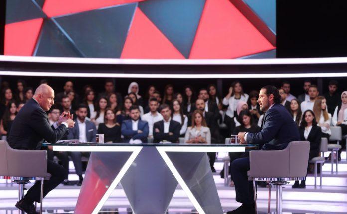 L'interview télévisée du Premier Ministre désigné Saad Hariri. Crédit Photo: Dalati & Nohra.